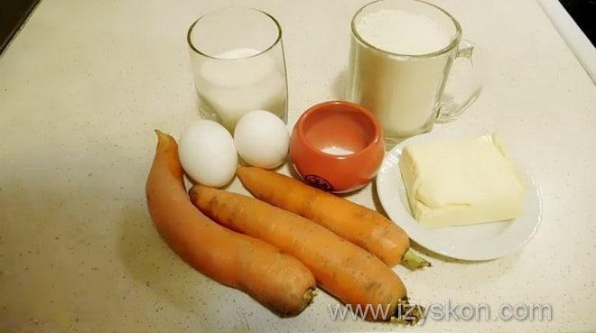 Какие продукты нужны чтоб приготовить морковный кекс согласно рецепту