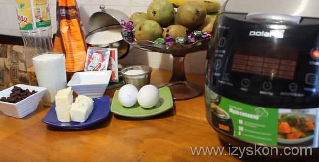 Все продукты для кулича в мультиварке