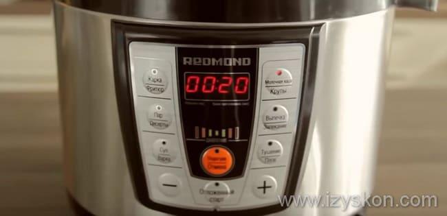 Для приготовления рисовой каши с тыквой в мультиварке - установите режим молочные каши
