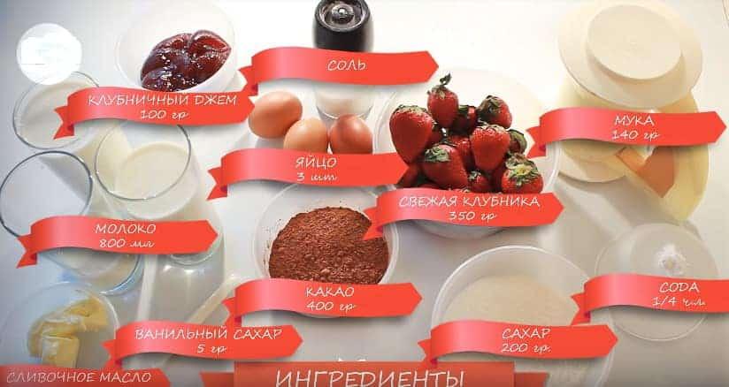 ингредиенты для шоколадного блинного торта