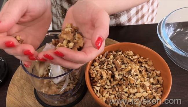 В блендере измельчаем очищенный грецкий орех