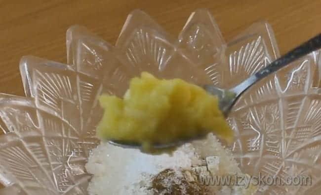 Для приготовления яблочного кекса Безысходность надо измельчить яблоко в пюре.