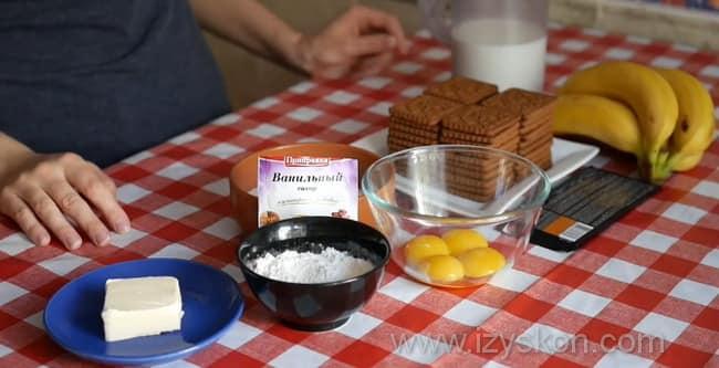 Чтобы приготовить шоколадно-банановый торт без выпекания коржей, нужно взять такие ингредиенты