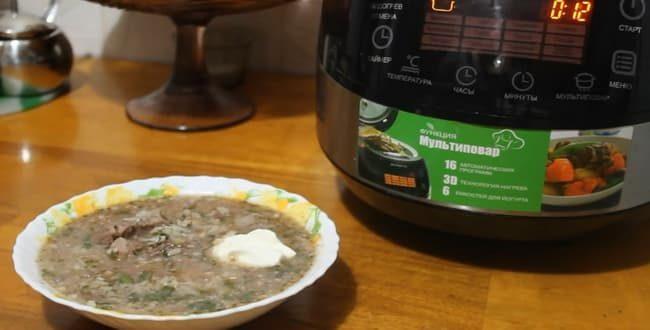 Пошаговый рецепт приготовления супа Харчо в мультиварке