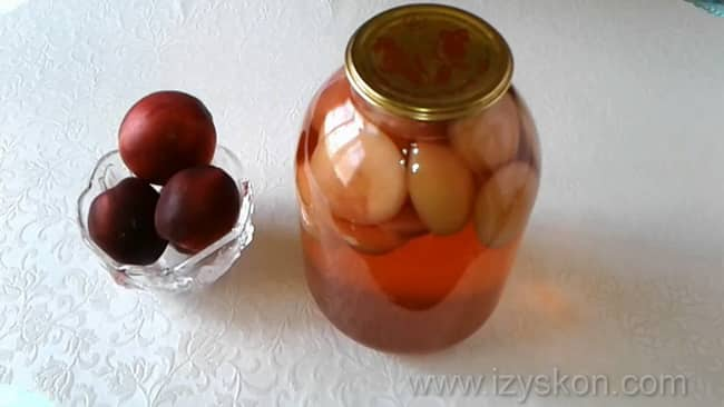 Вкуснейший компот из нектарина на зиму готов.
