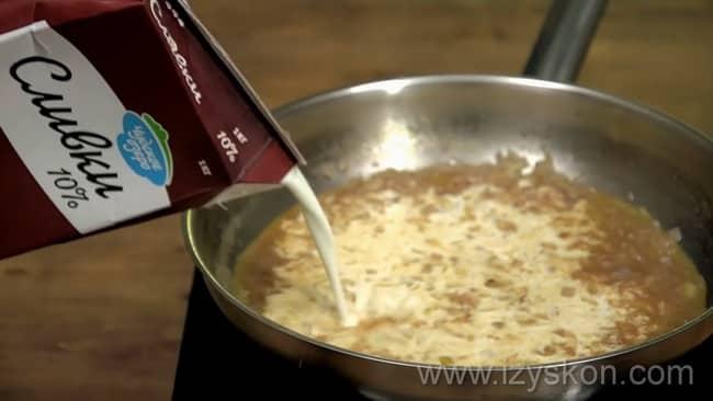 Соус для стейка из говядины готов.