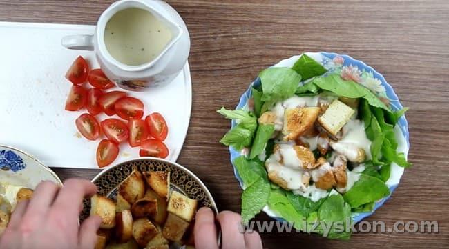 Делаем салат Цезарь по классическому рецепту с сухариками.
