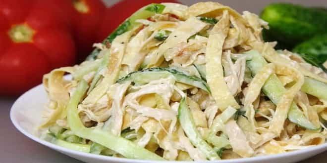 Салат с ицей, рецепты с фото на m: 1505