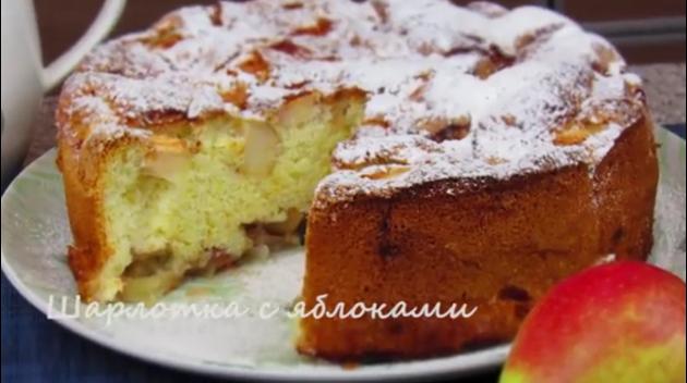 Шарлотка с яблоками пышная — рецепт в духовке